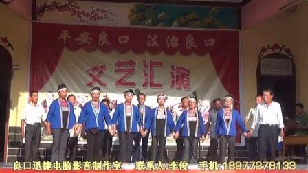 三江侗族自治县2014年良口乡法治文艺汇演(2)