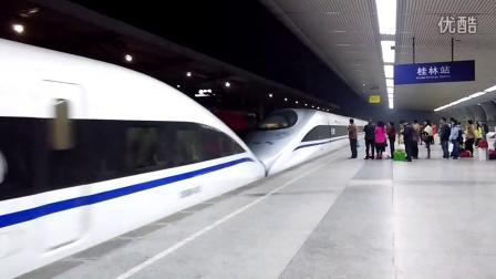 G421进桂林站