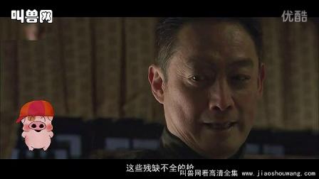 【何仙姑夫】50麦兜解说《火线三兄弟》穿帮镜头[www.7791.com.cn]