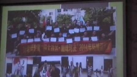 重庆教育联盟培训机构运营交流会