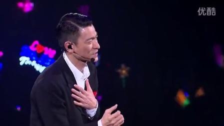 刘德华 - 谢谢你的爱 - 2010 Unforgettable Concert演唱会