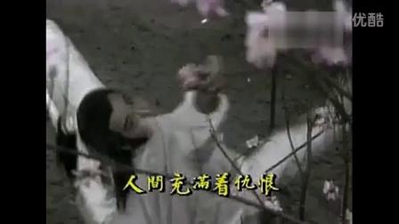 绝代双骄-88版-梁朝伟版