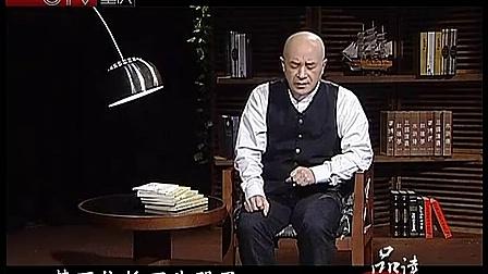 品读《稻草人》叶圣陶(流畅)