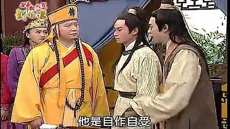 神机妙算刘伯温 8【女儿国】611_标清