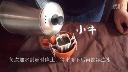 咖啡挂耳包冲泡方法介绍.MOV