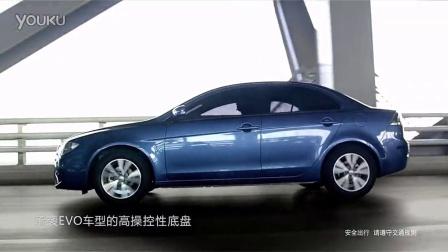 三菱全新车型风迪思精彩广告视频