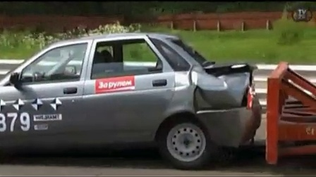 曾经红遍祖国的拉达汽车-80码追尾测试