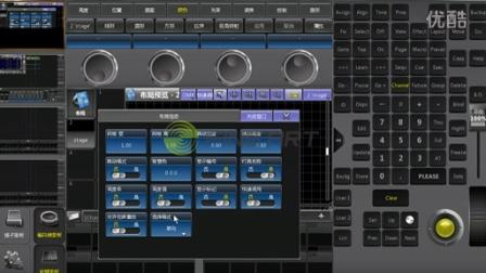 彩熠Tekmand视频教程4