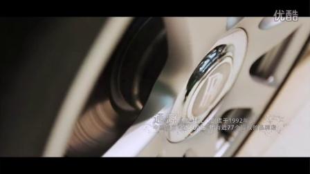 劳斯莱斯汽车(贵阳)开业视频