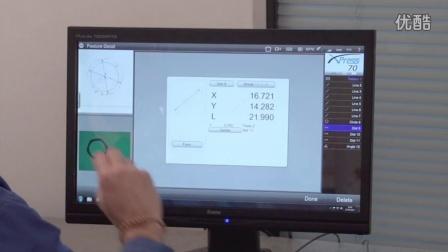 M3软件 - 测量编程如此简单