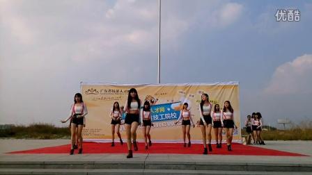 广东省技能人才网小V见面会之第三站:东莞技师学院热舞表演