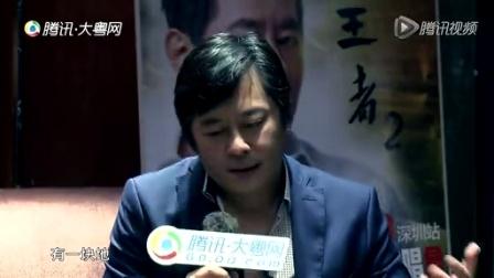 【大粤明星访】王杰:我回来唱歌,就是最好的报仇[超清版]