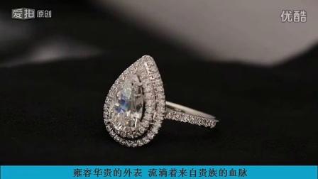 珠宝首饰加工 梨形18K白金钻石结婚戒指 正东珠宝首饰厂