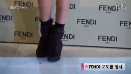 Jessica - Fendi Opening Store Event