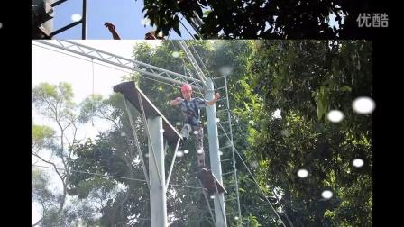深圳富士康-西点学院拓展训练2014年10月18日