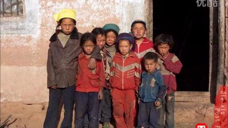贫困山区的孩子1