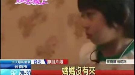 林志玲出道前泳装照列萧家淇「财产」