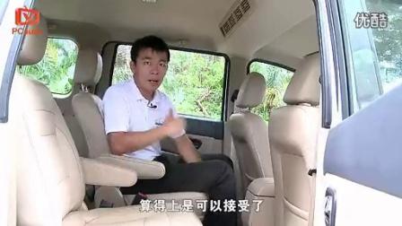 PCauto试驾通用五菱宏光S 1.5 MT【汽车资讯】