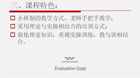 徐州电工IC卡年审流程电工实操培训