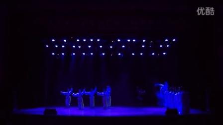 舞蹈《戏梦人生》  安徽大学新闻传播学院作品 2013