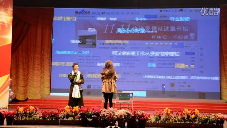 天津石油职业技术学院第六届社团文化节小品《贴吧哪些事》