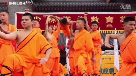 少林武术节 Shaolin Wushu Festival Opening Ceremony