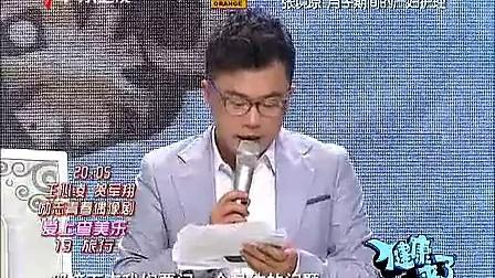 广东卫视_健康来了_张境原月子餐_月子期间的产妇护理_标清