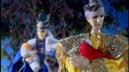 唐品剑和方玉缇