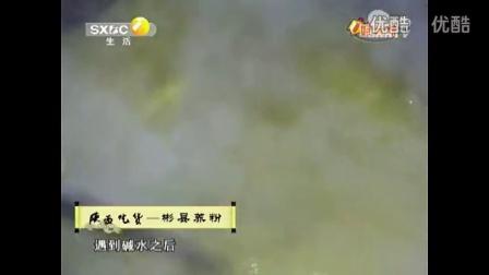 舌尖上的中国之陕西彬县美食(陕西吃货)