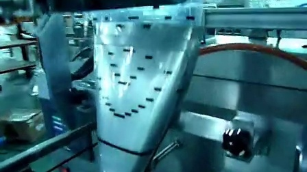 PPL-150P Vertical Sachet Packing Machine with paste filling device