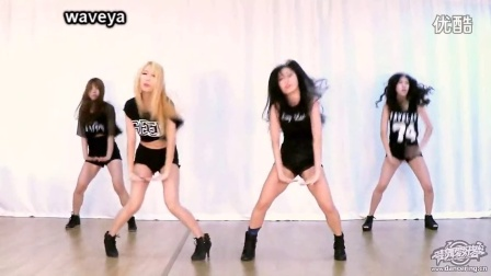Don't touch me【Waveya Ailee编舞】