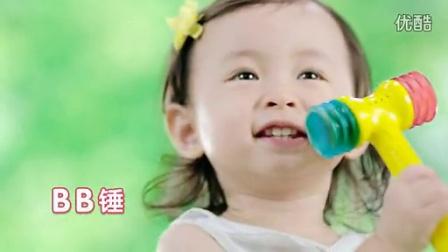 花园宝宝亲子桌 广告专题片_高清