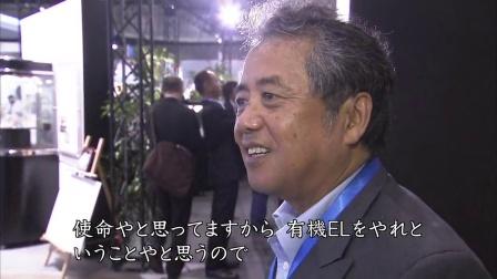 NHK_BS1_ドキュメンタリーWAVE▽アジアの黒衣 動く~台湾企業