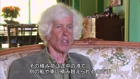 NHK_BS1_ドキュメンタリーWAVE「追跡 アフリカゾウ密猟最前線」