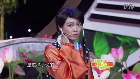 中国电视史—废话篇