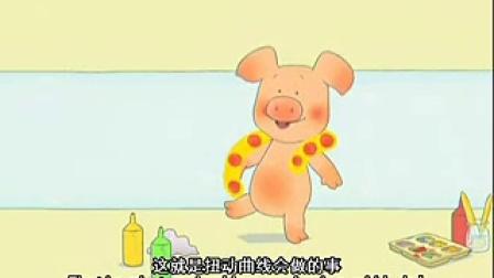 小猪威比-中文发音01
