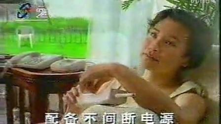 万德莱子母电话机-太原搬家公司,太原搬家网www.sx-by.com推荐