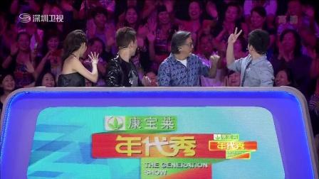 台湾综艺教父——王伟忠出场 年代秀 141129 高清版