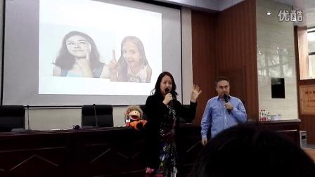 儿童技能教育法--芬兰教育家长沙演讲(2)