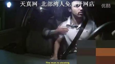 国外最恐怖的吓人恶作剧惊恐来袭-搞笑视频广西钦州南宁浦北