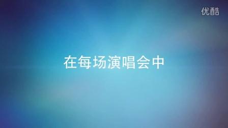 金贤重梦幻巡回演唱会