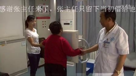 永宁县医院放射科CT室