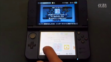 Gateway 3DS working on the New Nintendo 3DS