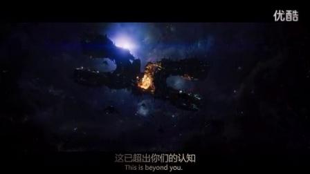 复仇者联盟3:无限战争-未公开预告片.高清重制版.中英字幕.