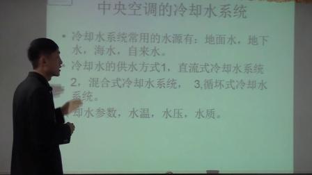 2015年空调四大机组维修培训视频集(2)