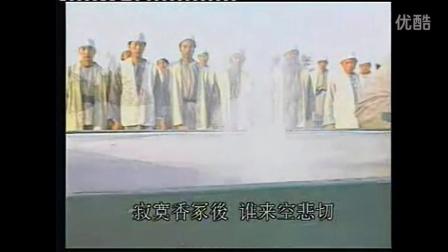 新书剑恩仇录-94版-黄海冰版