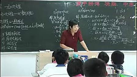 初中数学九年级上册第二章一元二次方程2.配方法免费科科通网