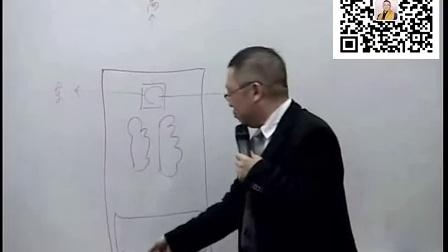 李居明生活易经改运法b 08