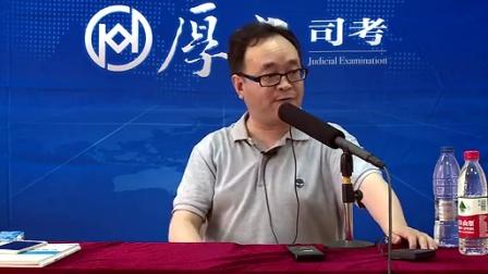 2015年基础先修阶段刑法刘凤科16