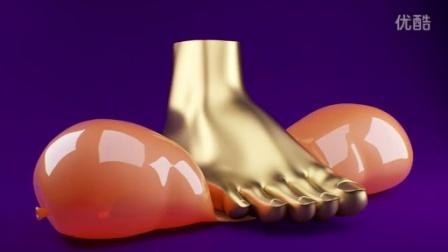 NERDO - CIELO:THE BODY OF SEX